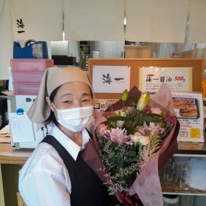 女将、お花のプレゼントを頂き感激ショットとお食い初め膳、各種承りマスク(笑)の天然店長のつぶやき