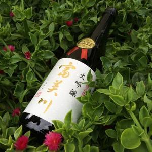 平成26年度 全国新酒鑑評会