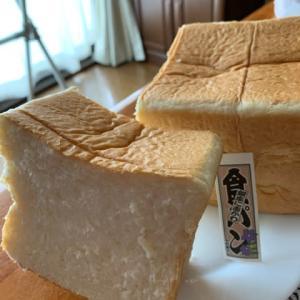銀座 に志かわ 水にこだわる高級食パン