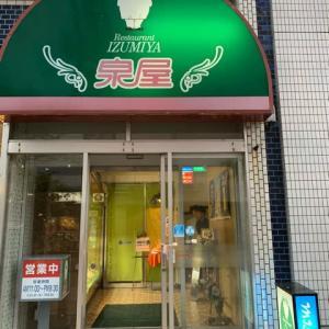 夏の北海道⑱ スパカツのボリュームすごすぎる!! レストラン泉屋 本店