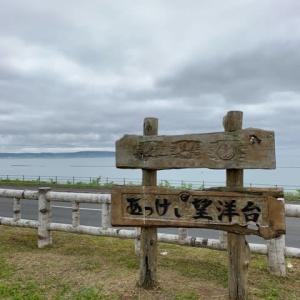 夏の北海道⑲ あっけし望洋台