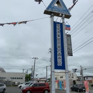 夏の北海道㉑ 厚岸漁業協同組合直売店 エーウロコ 夏でも美味しく牡蠣が食べられる!