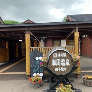 夏の北海道㉒ 道の駅 摩周温泉 足湯もあるよ。