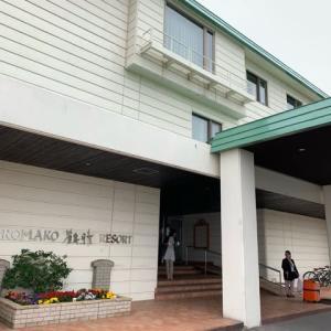 夏の北海道㉜ サロマ湖に沈む夕日がキレイ サロマ湖鶴雅リゾートホテル