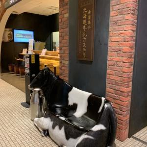 夏の北海道㊱ 新千歳空港 『北海道牛乳カステラ』のソフトクリーム
