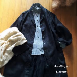 お客様のもとへ・・・お袖丈お直しのローブコート
