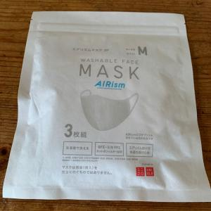 UNIQLOマスク♡