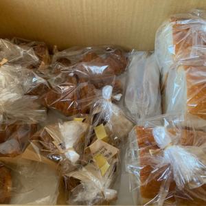 お取り寄せパン♡