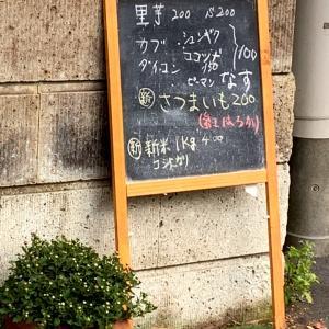 野菜直売所♡