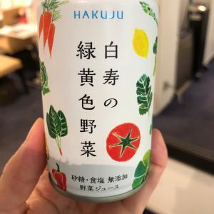 濃厚野菜ジュース