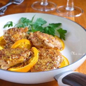 チキンのオレンジマスタード焼き