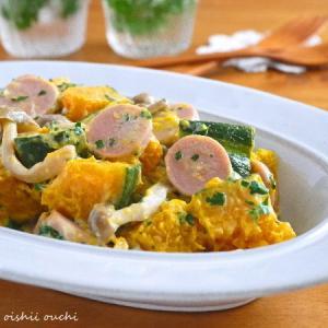 おさかなのソーセージとかぼちゃのデリ風チーズサラダ♪ニッスイレシピ