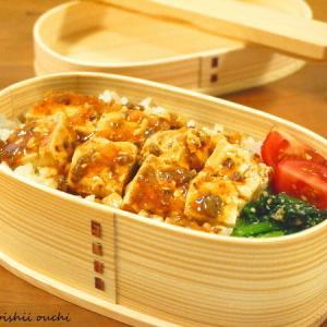【今日のわっぱ弁当】麻婆豆腐
