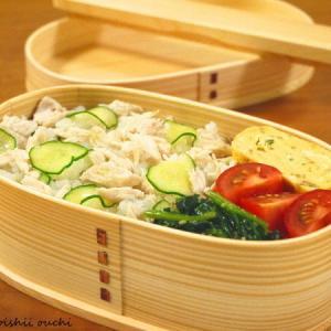 【今日のわっぱ弁当】鶏と胡瓜のまぜ寿司
