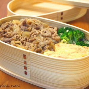 【今日のわっぱ弁当】牛丼
