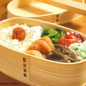 【今日のわっぱ弁当】鮭と舞茸のガリバタ炒め