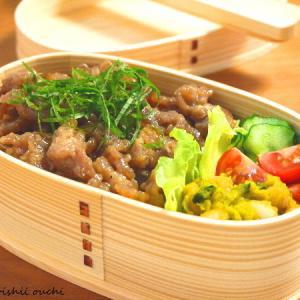 【今日のわっぱ弁当】豚肉のくわ焼き丼