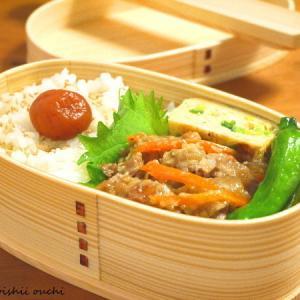 【今日のわっぱ弁当】豚肉の黒酢炒め