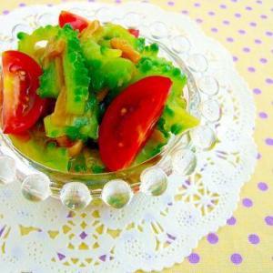 ひんやり美味!夏の定番「ゴーヤ」で作る冷製おかず5選
