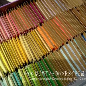 刺繍糸の収納(カードタイプ)
