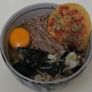 進化系カップ麺?。