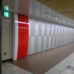先週の新宿地下通路・その593 「?!?!・・・」。