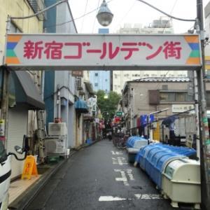 シュール写真館・その2005 「新宿ゴールデン街」?。