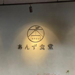 伊丹市美味探訪その372。あんず食堂 By my cafe 2015の野菜沢山優しいランチ