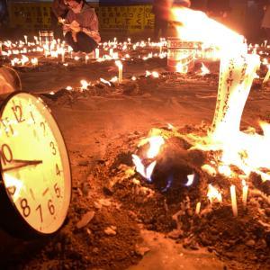 阪神淡路大震災追悼事業 第26回あなたの思いを灯してください2021