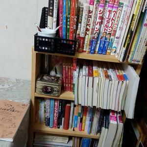 たんぽぽ文庫