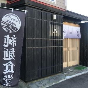 人気なのも納得「 純麺食堂 」さん