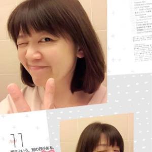 台湾での生活~美容室へ行ってきた