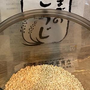 準備デイ♡塩麴☆発酵熟成を最高のお味で!とポワールのコンポートと☆