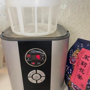 手作りチキンハムの柚子胡椒ヨーグルトソース♡