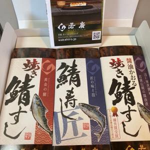 日本全国父の日♡夫の大好物が届きました〜♡