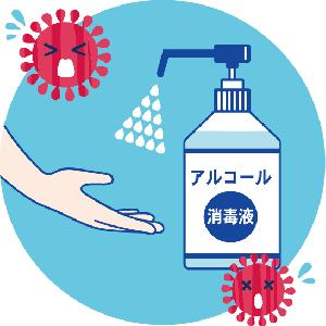 国が優先供給した消毒液「濃度低い」「医療用に使えない」そんな中転売屋が儲けた後の転売禁止