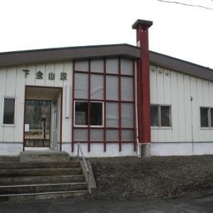 第0366駅 下金山駅(北海道)