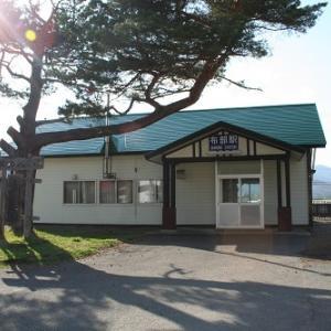 第0368駅 布部駅(北海道)