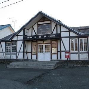 第0369駅 山部駅(北海道)