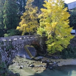 ハートの石橋・二俣橋