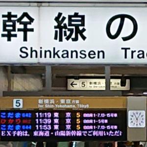 ぷち熱海旅行