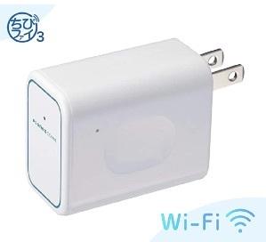 Wi-Fiを求めて