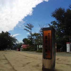 9/28(土)29(日)の予約状況&久しぶりの山歩き