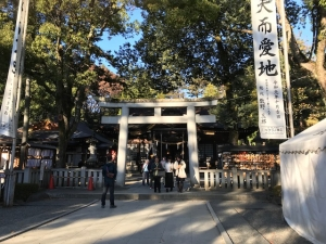 12/7(土)8(日)の予約状況&武田神社