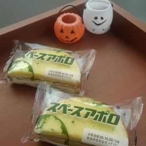 10/24(土)25(日)の予約状況&まぼろしのパン