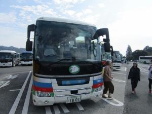 8/3(土) 4(日)の予約状況&バス旅