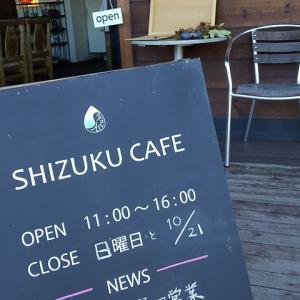 郡山カフェ