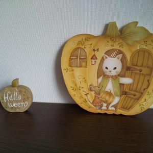 かぼちゃだよ~⓶