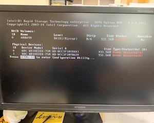 パソコンがダウン!