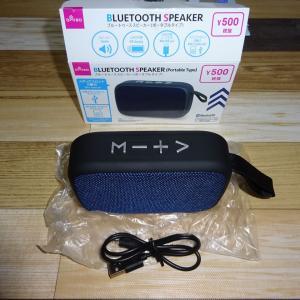ダイソー Blutooth Speaker